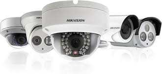 newsImage_137_Hikvision Overview Image.jpg
